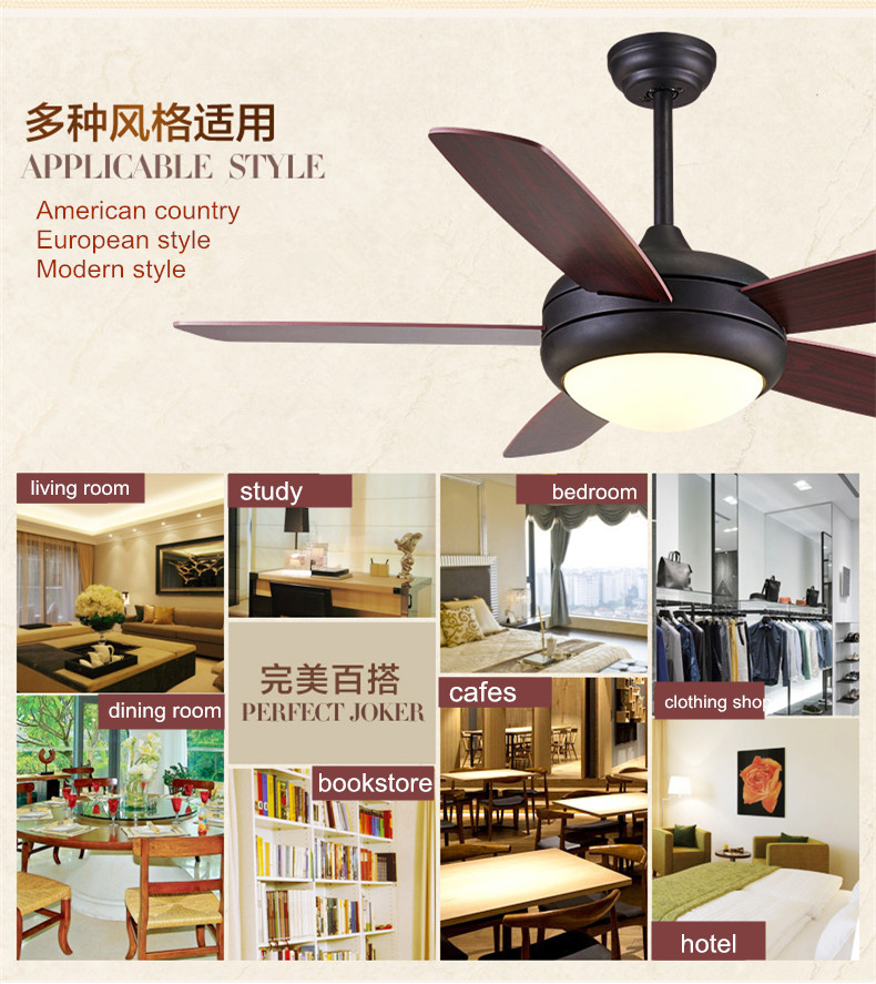 48inch Ceiling Fans With Led Light Kit And Remote